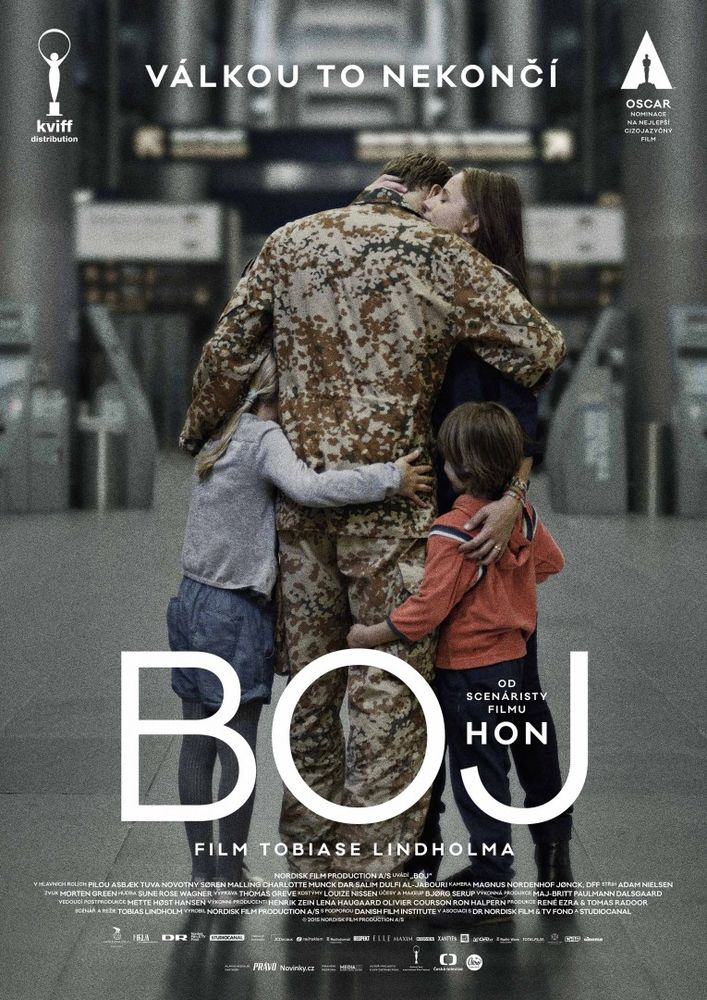 Boj (2015)